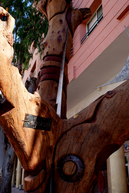 Marrakech Tree Sculpture
